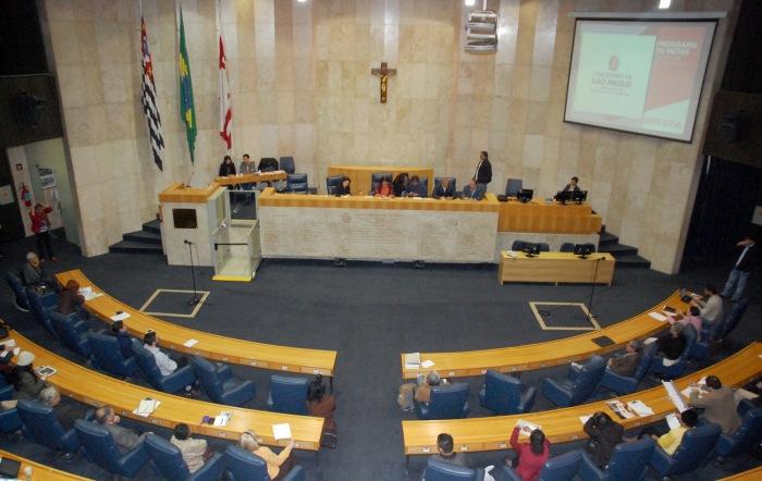 administração municipal